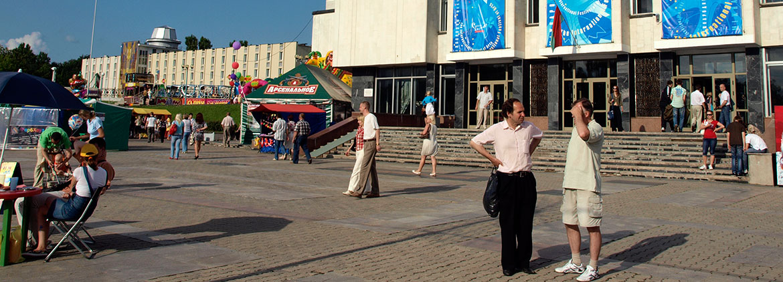 Vitebsk in Belarus